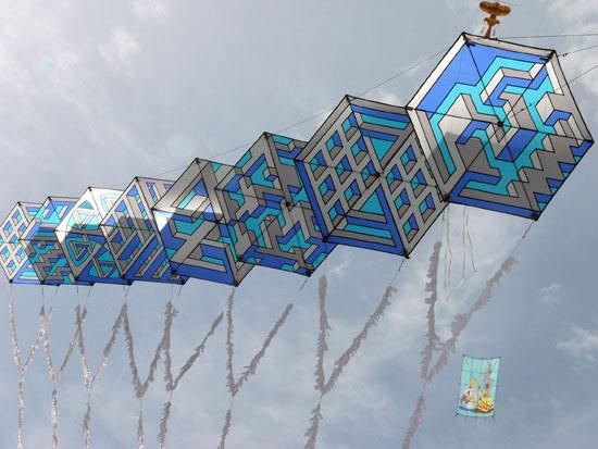Figuras imposibles en el cielo ilusiones opticas - Figuras geometricas imposibles ...